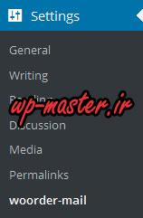 admin-menu-1