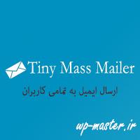wp-master-tiny-mass-mailer