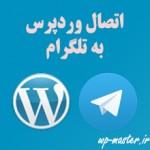 welegram-logo