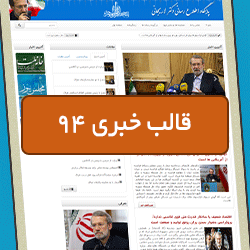 wp-master-94-theme-newspsd